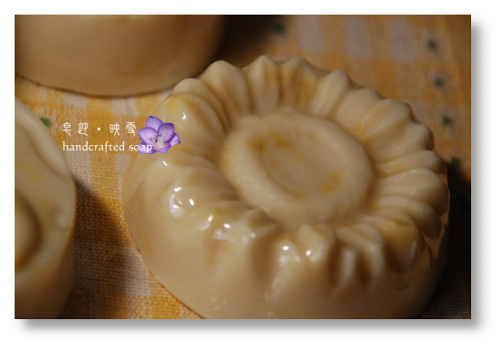 No.53 乳油木金盞花精華皂