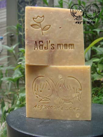 100522 馬賽奶皂.jpg