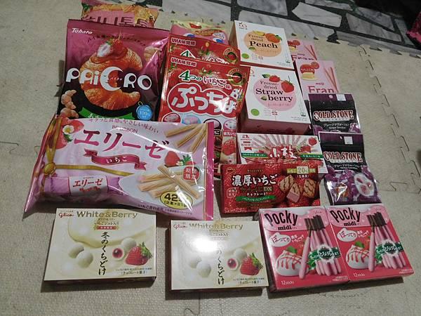 201502草莓季