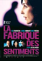 電影《巴黎單身派對》