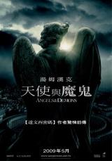 電影《天使與魔鬼》