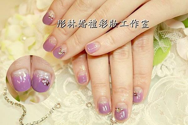 紫色法式光療