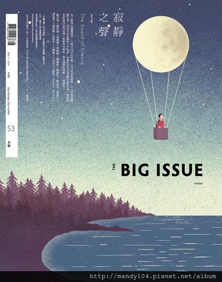 tbi-cover-53-450_0.jpg