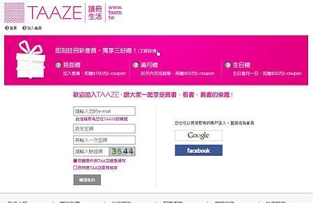 taaze1