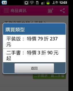 SC20121124-000340