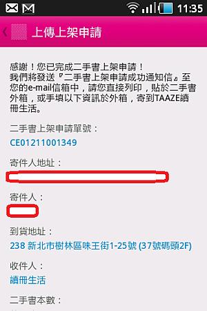 SC20121124-113505