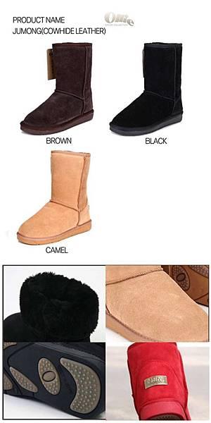 鐵標中筒雪靴(黑色深咖啡色駝色)-32000-1580