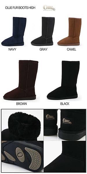 高筒雪靴-19000-1280