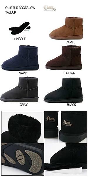 低筒內增高雪靴-19000-1280