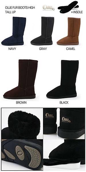 高筒內增高雪靴-21000-1380