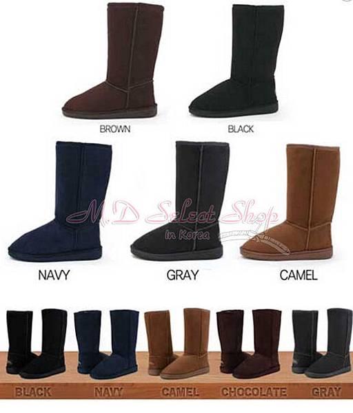 2016 經典布標內增高雪靴(高)-3.jpg