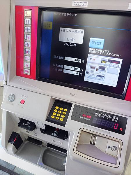 沖繩_180106_0080.jpg
