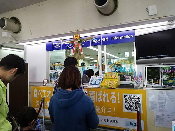 沖繩_180106_0061.jpg