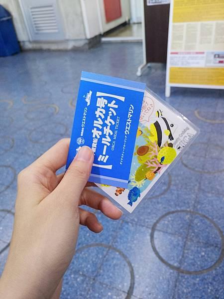 沖繩_180106_0062.jpg