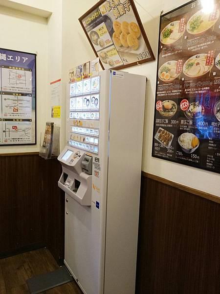 沖繩_180106_0087.jpg