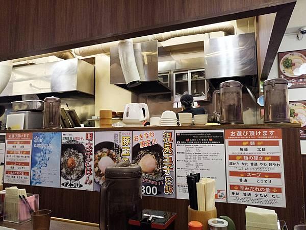 沖繩_180106_0089.jpg