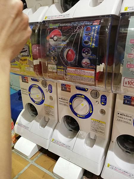 沖繩_180106_0094.jpg