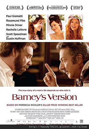 Barney's Version Poster-01