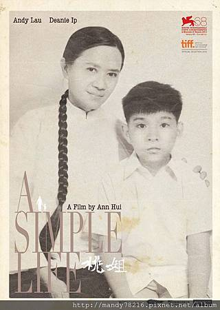 A Simple Life Poster-02