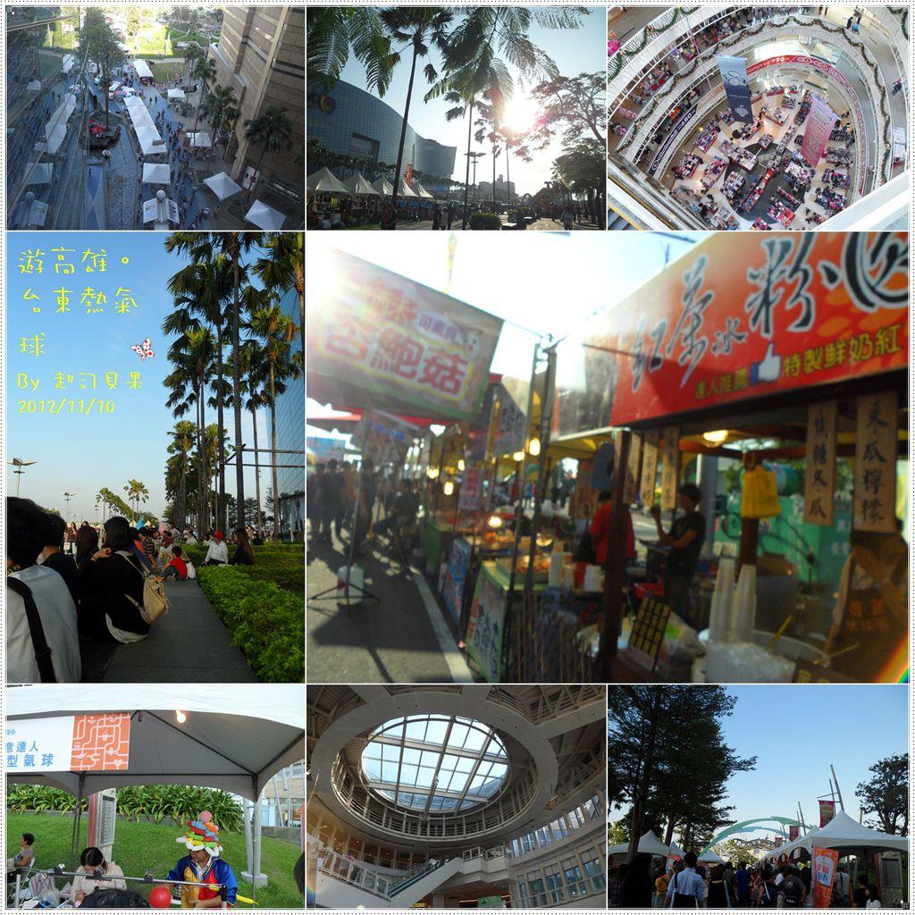 夢時代:台東熱氣球 - 04
