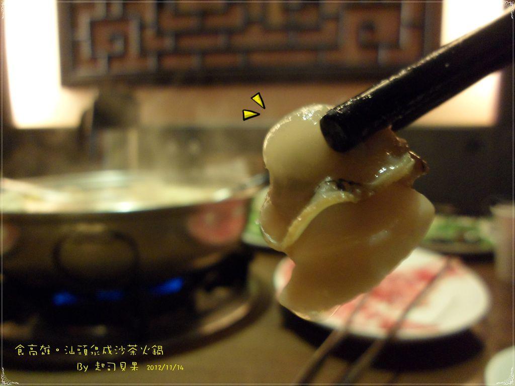 汕頭泉成沙茶火鍋 - 01