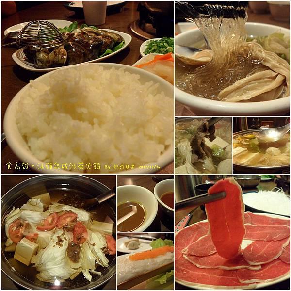 汕頭泉成沙茶火鍋 - 06