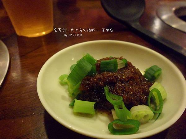 大上海火鍋城 (五甲店) - 03