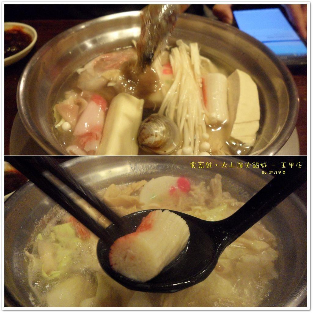 大上海火鍋城 (五甲店) - 06