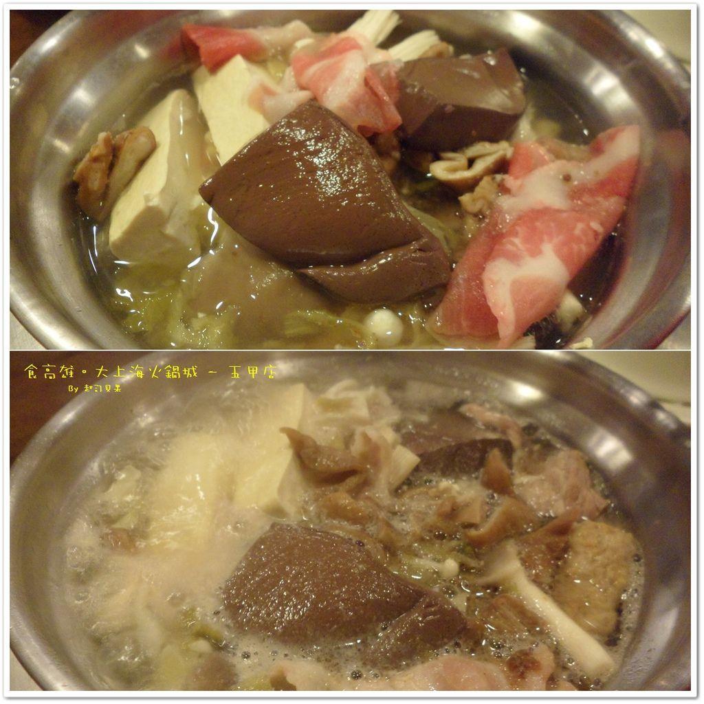 大上海火鍋城 (五甲店) - 07