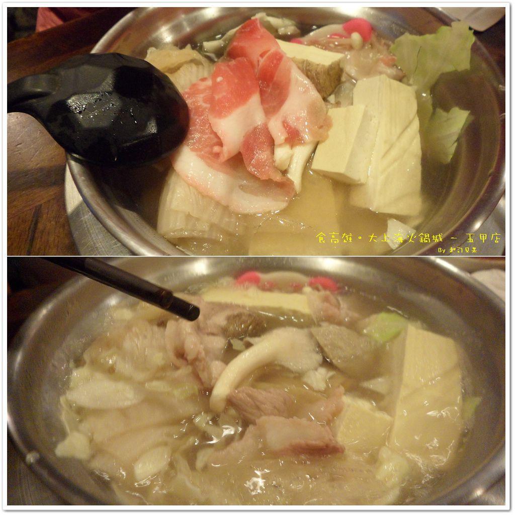 大上海火鍋城 (五甲店) - 08