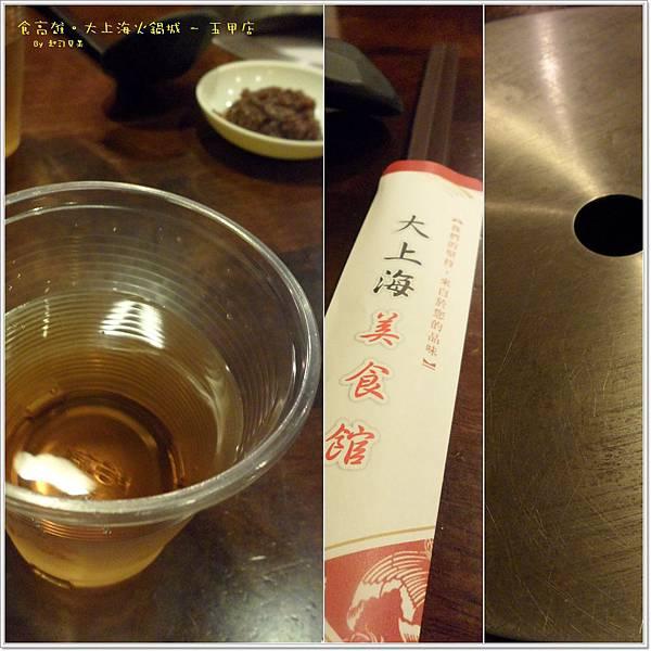 大上海火鍋城 (五甲店) - 09