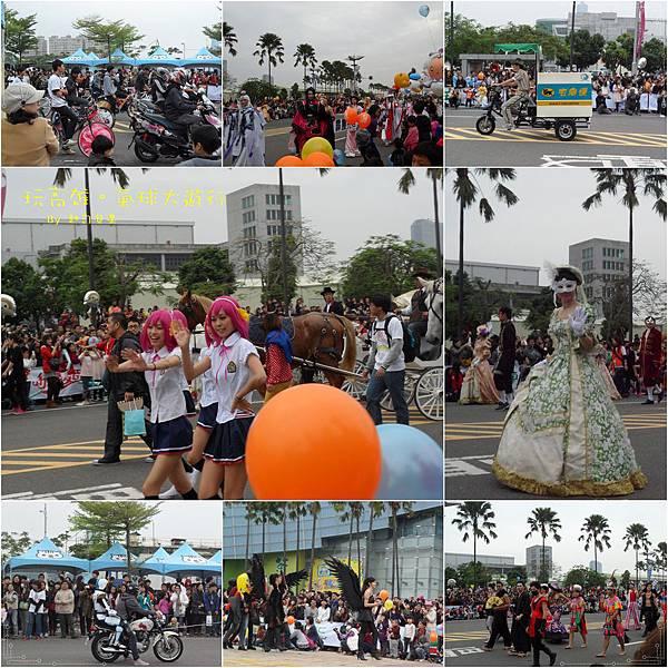 氣球大遊行 - 04