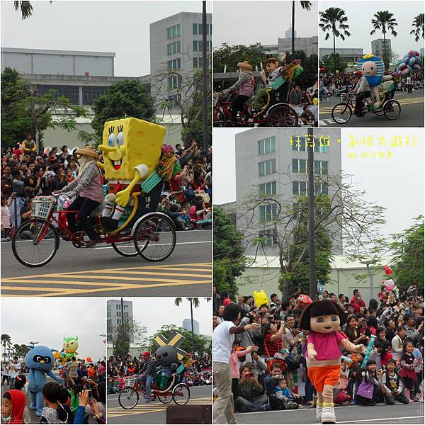 氣球大遊行 - 06