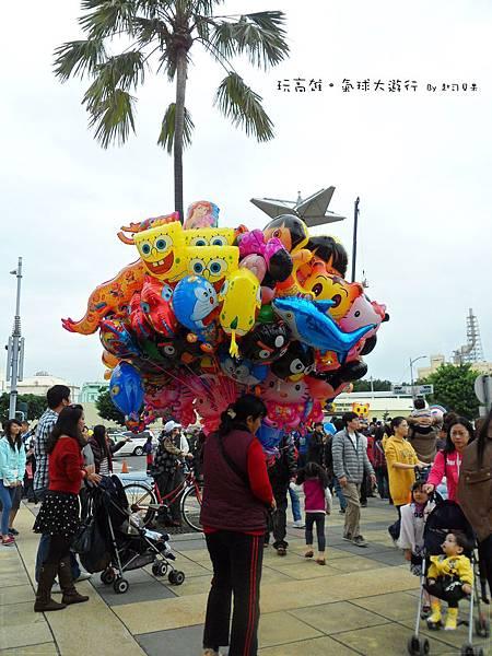 氣球大遊行 - 09