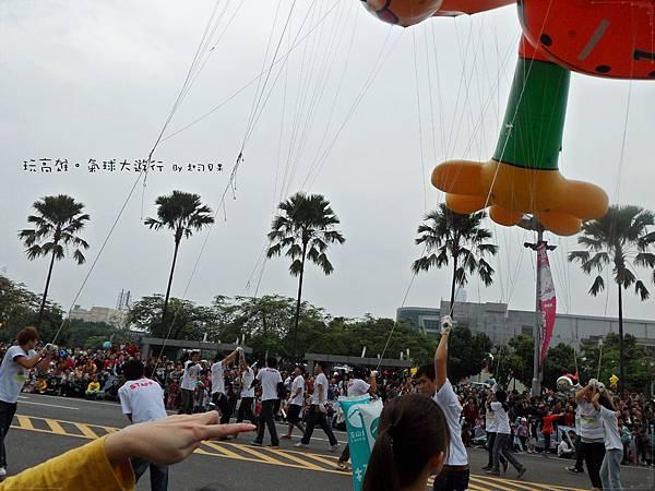 氣球大遊行 - 15