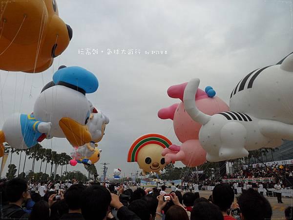 氣球大遊行 - 23