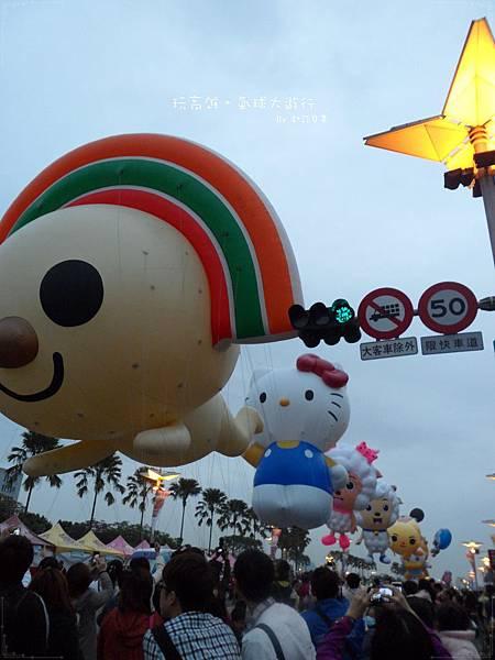 氣球大遊行 - 25