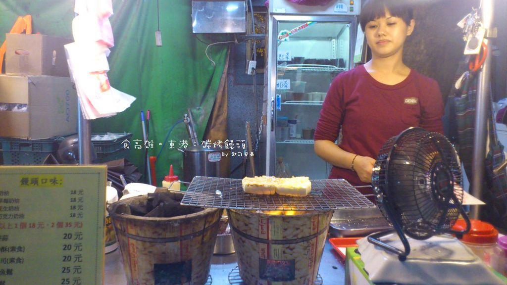 東港:碳烤饅頭 - 01