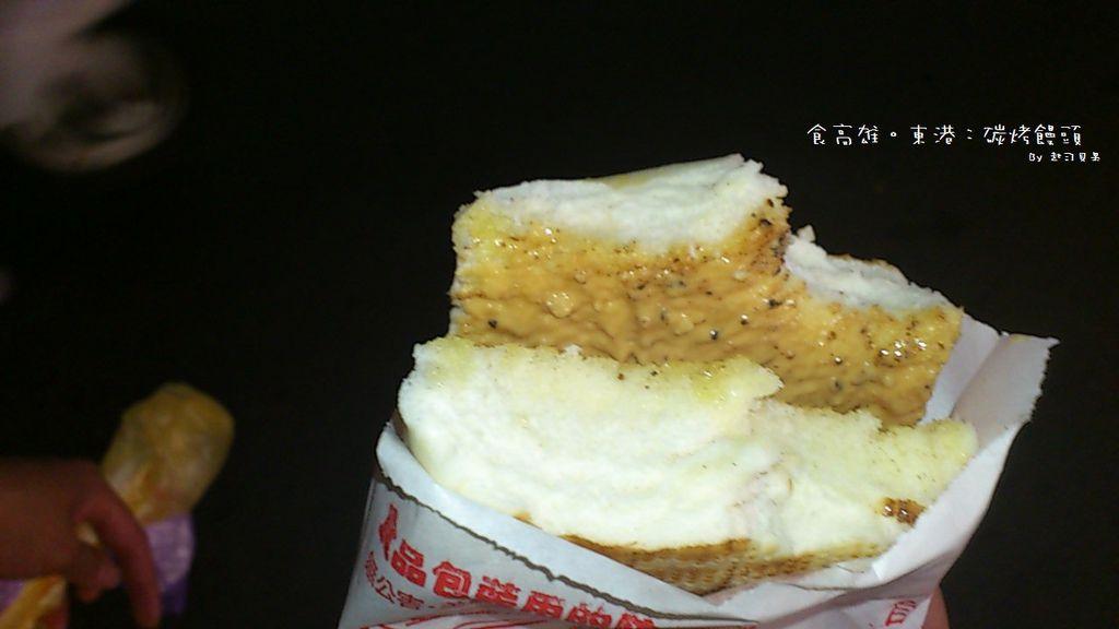 東港:碳烤饅頭 - 03