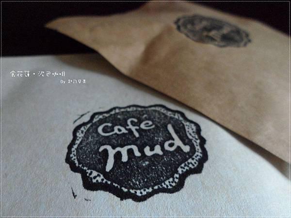 泥巴咖啡 - 05