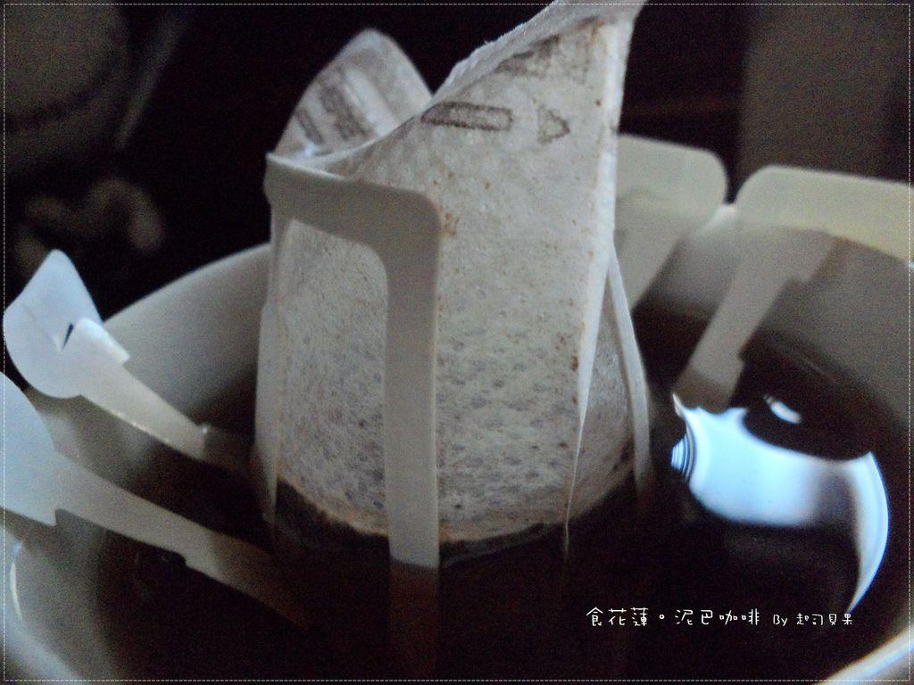 泥巴咖啡 - 18