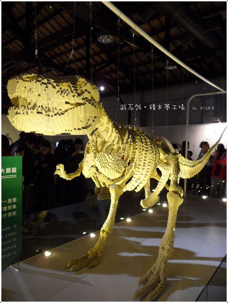 積木夢工場 - 06