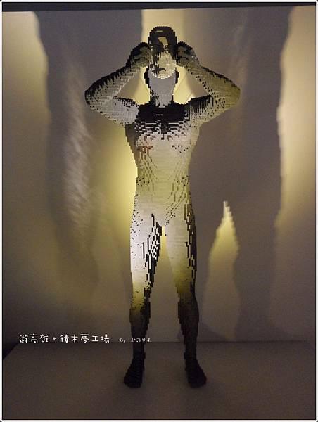 積木夢工場 -  07