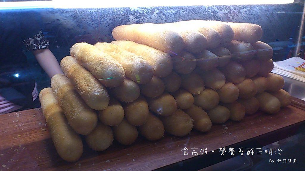 營養香酥三明治 - 02
