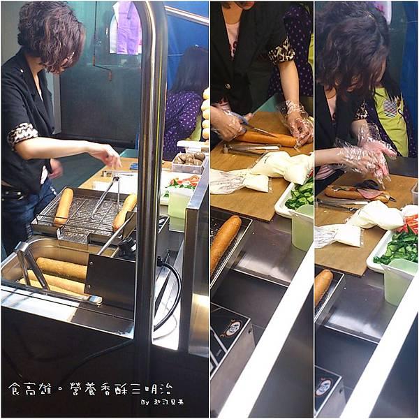營養香酥三明治 - 04