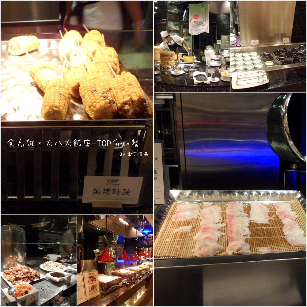 大八大飯店 -01