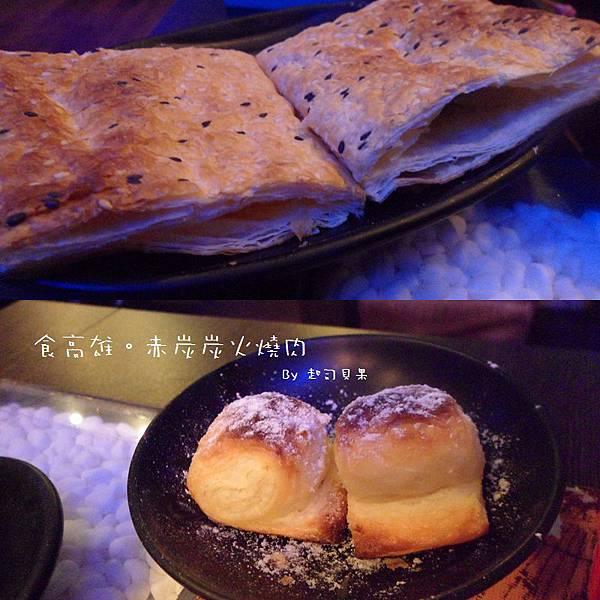 赤炭炭火燒肉  - 02