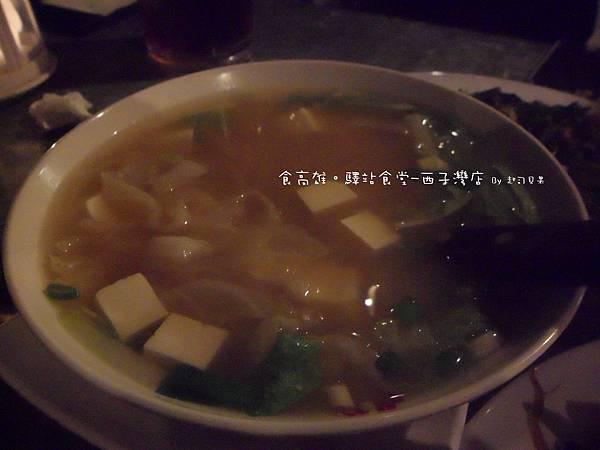 驛站食堂(西子灣店) - 04