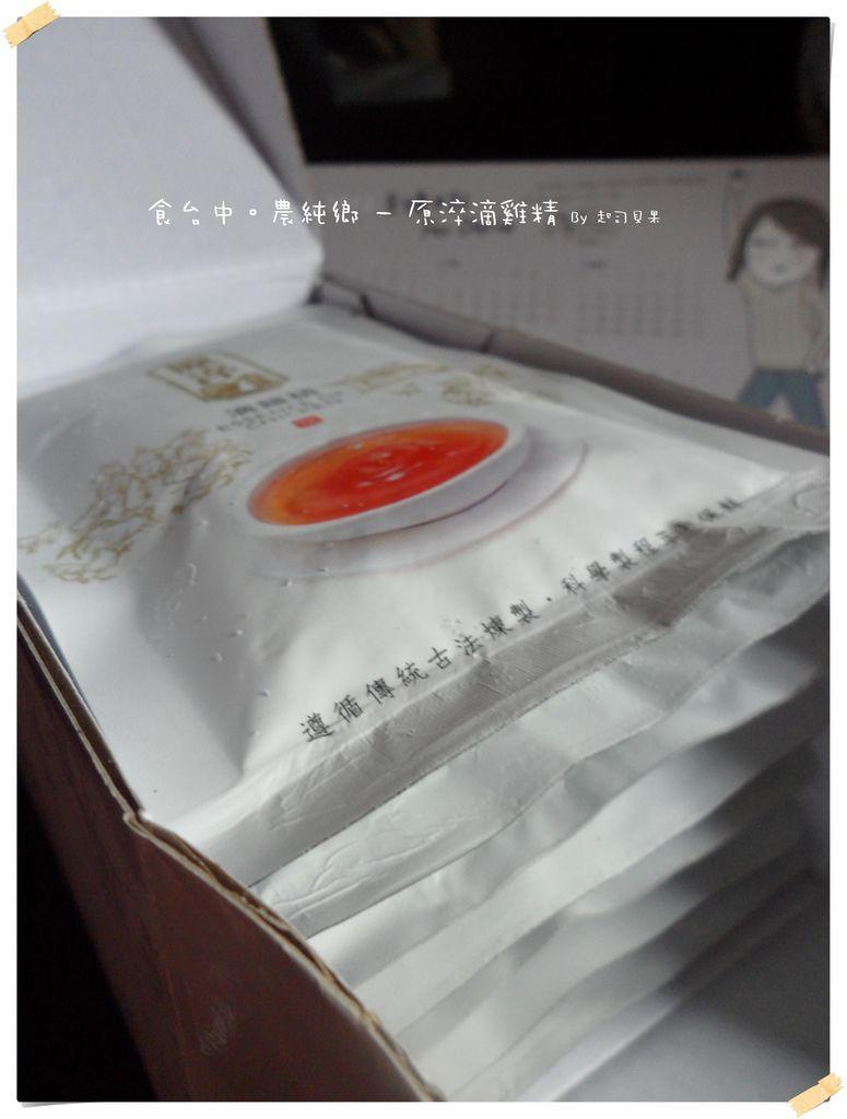 農純鄉 - 04