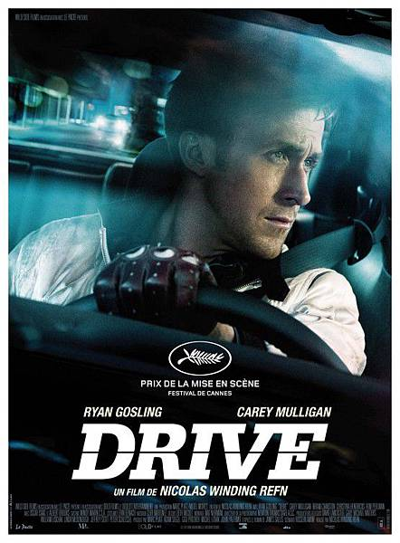 drive_ver2